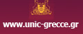 Unic Greece